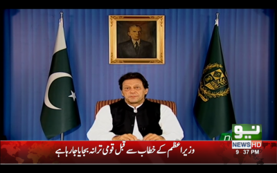 Watch: Imran Khan in his first address as PM vows to make Pakistan a welfare state