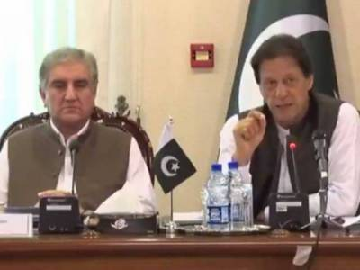 PM Imran issues guidelines to FO, says no compromise on national interests