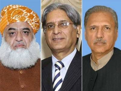 Presidential election: Aitzaz, Alvi and Fazl submit nomination papers