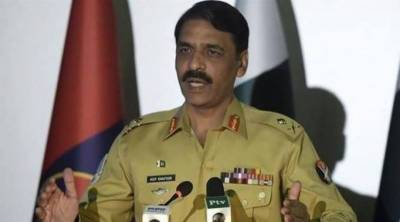 Defence and Martyrs Day will be observed in befitting manner: Asif Ghafoor