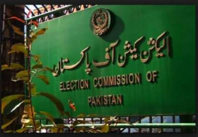 ECP begins online registration of overseas Pakistanis' votes