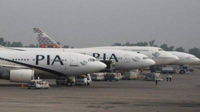 Top court declares PIA CEO Cyan's appointment null and void