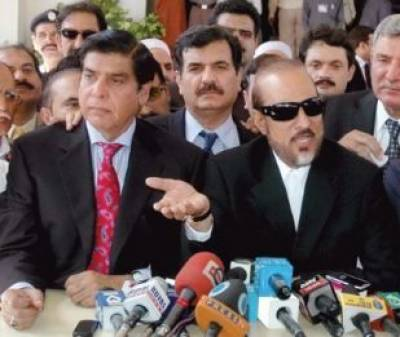 Corruption reference filed against Raja Pervaiz Ashraf, Babar Awan