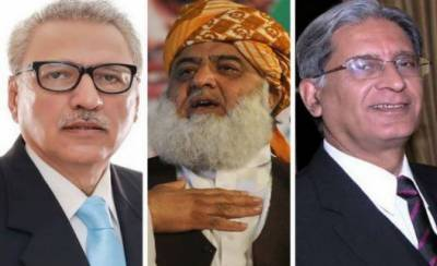 Polling to elect next president of Pakistan ends