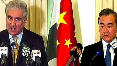 Pakistan, China reaffirm commitment to strengthen bilateral ties