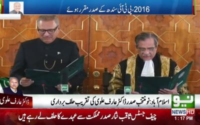 Dr Arif Alvi sworn in as President of Pakistan