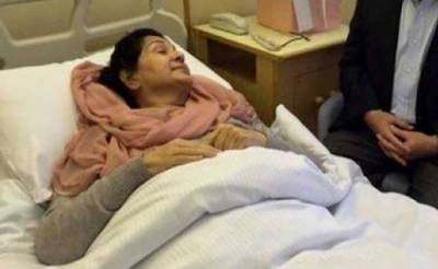Begum Kulsoom Nawaz passes away