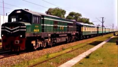 PM Imran inaugurates Mianwali trains