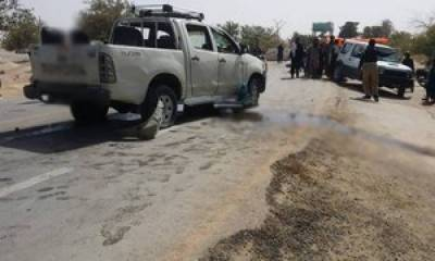 Three Levies personnel martyred in Pishin blast