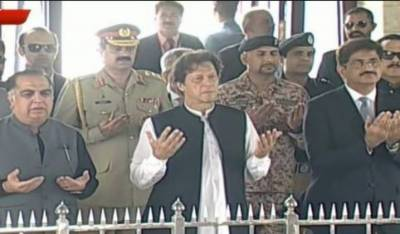 PM Khan reaches Karachi on maiden visit