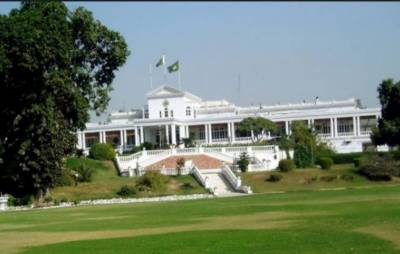 Watch: Public feedback after Punjab Governor House opened
