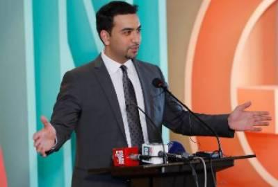 Superior Group's CIO Nabeel Qadeer honoured