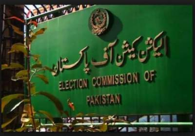 Deadline for registration of overseas Pakistani voters ends