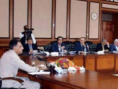 ECC approves increase in gas tariff