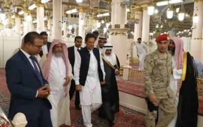 PM Imran in Saudi Arabia to hold talks with King Salman, Crown Prince