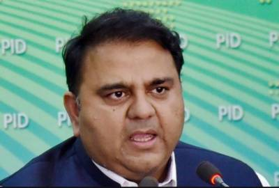 Saudi Arabia to join CPEC: Fawad Chaudhry