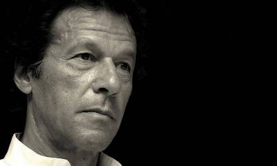 SC to hear Imran Khan's disqualification plea on Monday