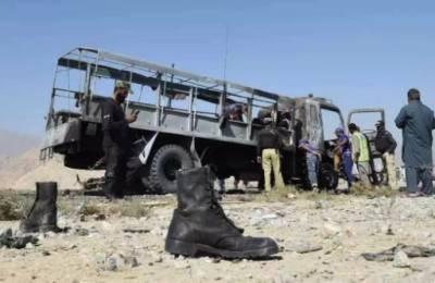 Three tribesmen killed, two injured in Balochistan attack