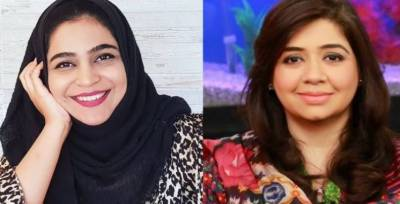 Two Pakistani women selected for Facebook's Community Leadership Program