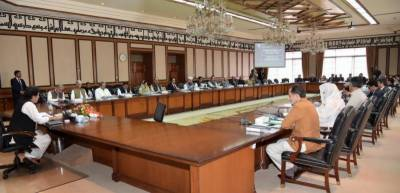 Committee constituted to review NACTA's performance, framework