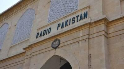 Govt delays to lease premises of Radio Pakistan