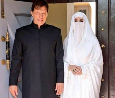 PM Imran is a leader not a politician, says Bushra Bibi in her first interview