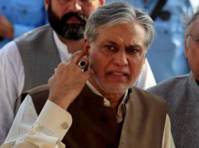 Accountability court seeks details of Dar's seized assets