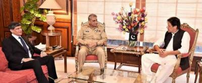 Army chief, DG ISI call on PM Imran