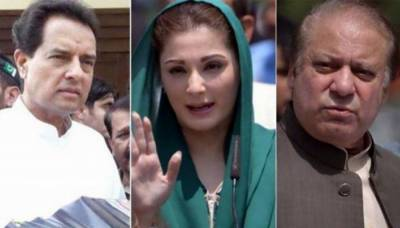 IHC issues detailed judgment on suspension of Sharifs' imprisonment