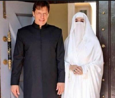 PTI reacts to claims on first lady Bushra Imran's 'pregnancy'
