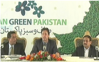 PM Imran Khan launches 'Clean and Green Pakistan' initiative