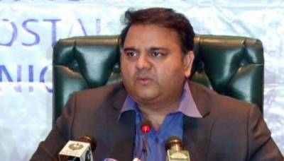 Economic situation compelled govt to approach IMF: Fawad Chaudhry