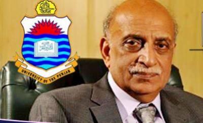 NAB arrests Punjab University's Ex-VC Mujahid Kamran