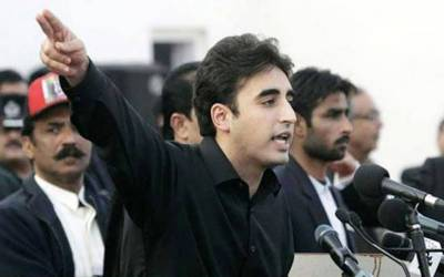 PPP to oppose any political victimisation in name of accountability: Bilawal