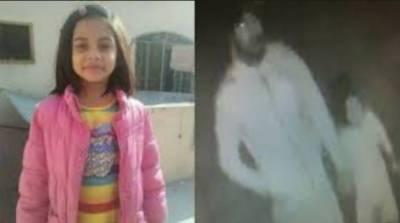 Zainab's killer Imran to be hanged on Oct 17