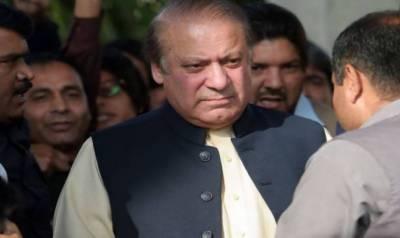 Nawaz Sharif bars to cast vote for not having CNIC