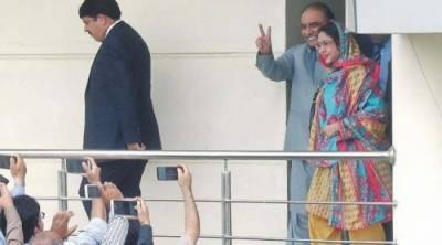 Money laundering case: Zardari, Faryal Talpur appear before court