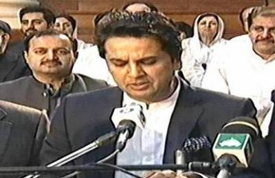 Punjab govt presents budget for remaining eight months