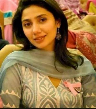 Mahira Khan slams trolls for debate on breast cancer