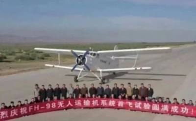 China successfully tests world's largest unmanned transport drone