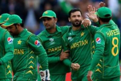Pakistan announce team for T20 series against Australia