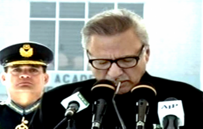 Peace loving Pakistan will respond to any aggression: President Alvi