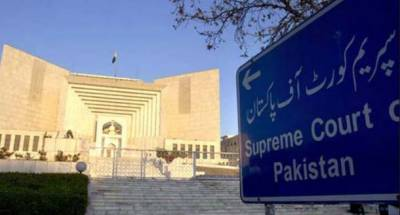 PM Imran's disqualification: SC rejects Hanif Abbasi's review petition