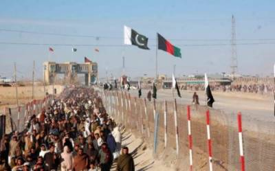 Pak-Afghan border to remain closed for two days