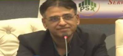Recently proposed IMF loan will be Pakistan's last one: Asad Umar