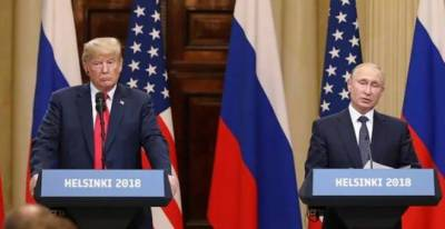 Moscow terms US withdrawal from nuclear arms deal a 'dangerous step'
