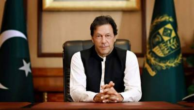 FII conference: PM Imran will leave for Saudi Arabia today