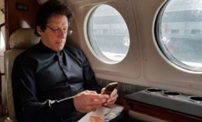 PM Imran leaves for Saudi Arabia to attend investment conference