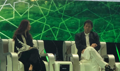 PM Imran Khan addresses investment conference in Riyadh