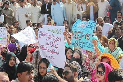 Protest by Utility Stores workers in Islamabad enters second day